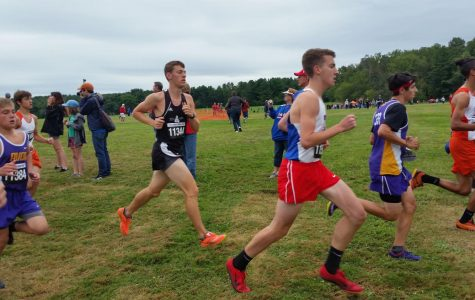 The Cross Country Ashland Invitational